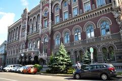 Η πρόσοψη της National Bank του κτηρίου της Ουκρανίας Στοκ φωτογραφία με δικαίωμα ελεύθερης χρήσης