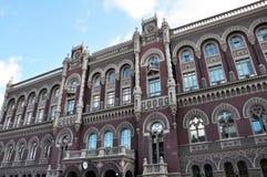 Η πρόσοψη της National Bank του κτηρίου της Ουκρανίας Στοκ Φωτογραφίες