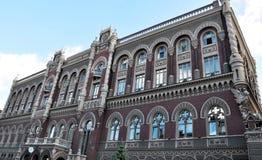 Η πρόσοψη της National Bank του κτηρίου της Ουκρανίας Στοκ Εικόνα