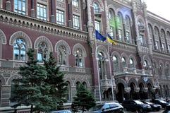 Η πρόσοψη της National Bank του κτηρίου της Ουκρανίας Στοκ φωτογραφίες με δικαίωμα ελεύθερης χρήσης