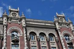 Η πρόσοψη της National Bank του κτηρίου της Ουκρανίας Στοκ Φωτογραφία
