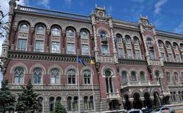 Η πρόσοψη της National Bank του κτηρίου της Ουκρανίας Στοκ εικόνες με δικαίωμα ελεύθερης χρήσης