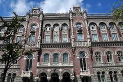 Η πρόσοψη της National Bank του κτηρίου της Ουκρανίας Στοκ Εικόνες