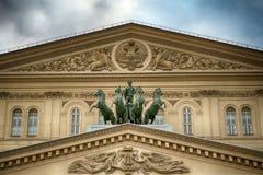 Η πρόσοψη του θεάτρου & x28 Bolshoi το μεγάλο Theatre& x29  στη Μόσχα Στοκ εικόνα με δικαίωμα ελεύθερης χρήσης