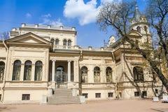 Η πρόσοψη του παλατιού του μεγάλου δούκα Alexei Alexandrovich Στοκ εικόνα με δικαίωμα ελεύθερης χρήσης