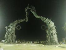 Η πυίδα Maya Στοκ Εικόνα