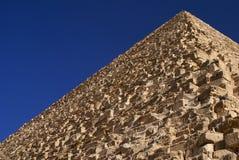Η πυραμίδα Στοκ εικόνες με δικαίωμα ελεύθερης χρήσης