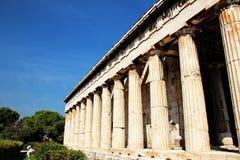 Η πόλη της Αθήνας Στοκ Εικόνα