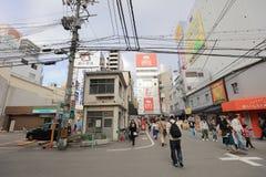 Η πόλη Denden είναι η περιοχή κατά μήκος της οδού Nipponbashi, Οζάκα Στοκ Εικόνες