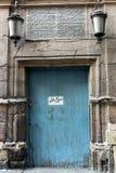 Η πόρτα σε ένα μουσουλμανικό τέμενος στοκ εικόνα