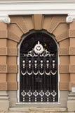 Η πόρτα Στοκ εικόνες με δικαίωμα ελεύθερης χρήσης