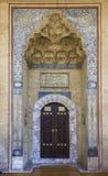 Η πόρτα Gazi husrev-ικετεύει το μουσουλμανικό τέμενος στο Σαράγεβο Στοκ φωτογραφία με δικαίωμα ελεύθερης χρήσης