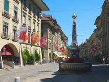 Η πόλη της Βέρνης, Ελβετία Στοκ εικόνα με δικαίωμα ελεύθερης χρήσης