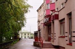 Η πόλη του Μούρμανσκ οδός Στοκ φωτογραφίες με δικαίωμα ελεύθερης χρήσης