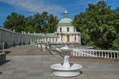 Η πόλη Lomonosov, παλάτι Menshikov Στοκ φωτογραφία με δικαίωμα ελεύθερης χρήσης