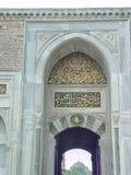 Η πύλη για να φθάσει στο μπλε μουσουλμανικό τέμενος Στοκ Εικόνες