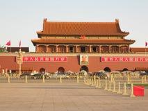 Η πύλη Tiananmen Στοκ φωτογραφία με δικαίωμα ελεύθερης χρήσης