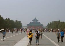 η πλατεία του Πεκίνου στοκ φωτογραφίες με δικαίωμα ελεύθερης χρήσης