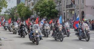 Η δράση Στοκ φωτογραφίες με δικαίωμα ελεύθερης χρήσης