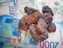 Η Ρωσία έχει το κύριο εισόδημα από την πώληση του άνθρακα εξαγόμενου παγκοσμίως στοκ φωτογραφία με δικαίωμα ελεύθερης χρήσης