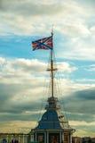 Η ρωσική σημαία φρουρίων Στοκ φωτογραφία με δικαίωμα ελεύθερης χρήσης