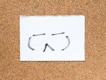 Η σειρά ιαπωνικών emoticons κάλεσε Kaomoji, αυτάρεσκο Στοκ Φωτογραφία