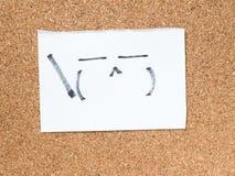 Η σειρά ιαπωνικών emoticons κάλεσε Kaomoji, αυτάρεσκο Στοκ φωτογραφία με δικαίωμα ελεύθερης χρήσης