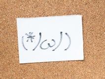 Η σειρά ιαπωνικών emoticons κάλεσε Kaomoji, που στενοχωρήθηκε Στοκ Φωτογραφίες