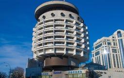 Η σοβιετική αρχιτεκτονική στο Κίεβο, Ουκρανία στοκ φωτογραφία
