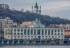 Η σοβιετική αρχιτεκτονική του Κίεβου, Ουκρανία στοκ εικόνες με δικαίωμα ελεύθερης χρήσης