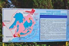 Η στάση πληροφοριών της επιφύλαξης φύσης Karadag στοκ εικόνα