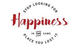 Η στάση που ψάχνει την ευτυχία στο ίδιο μέρος εσείς το έχασε διανυσματική απεικόνιση