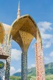 Η στέγη σε έναν πόλο με το γυαλί Στοκ Φωτογραφία