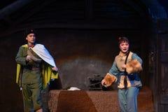 """Η συζήτηση της """"Taking τίγρης Montain οπερών υπο:φέρω-Πεκίνο από Strategy† Στοκ φωτογραφίες με δικαίωμα ελεύθερης χρήσης"""