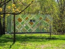 Η σύγχρονη οικοδόμηση της τουαλέτας Στοκ φωτογραφία με δικαίωμα ελεύθερης χρήσης