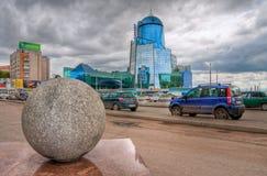 Η σύγχρονη οικοδόμηση του τερματικού ραγών της Samara Στοκ εικόνες με δικαίωμα ελεύθερης χρήσης