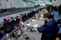 17η Σύνοδος Κορυφής του μη ευθυγραμμισμένου Κινήματος Στοκ εικόνα με δικαίωμα ελεύθερης χρήσης