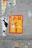 η σύσταση ο τοίχος Στοκ Εικόνες