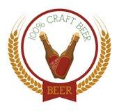 Η τέχνη εξαιρετικής ποιότητας παρασκευάζει την μπύρα απεικόνιση αποθεμάτων