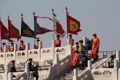 Η τελετή λατρείας ουρανού στο ναό του ουρανού στο Πεκίνο στοκ εικόνα με δικαίωμα ελεύθερης χρήσης