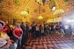 Η τελετή της απονομής των νικητών του προμηθευτή βραβείων του έτους Στοκ φωτογραφία με δικαίωμα ελεύθερης χρήσης