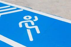 Η τρέχοντας διαδρομή τρέχει τον τρόπο ή το τρέχοντας διάστημα Στοκ φωτογραφία με δικαίωμα ελεύθερης χρήσης