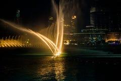 Η τραγουδώντας πηγή στο Ντουμπάι Στοκ φωτογραφία με δικαίωμα ελεύθερης χρήσης