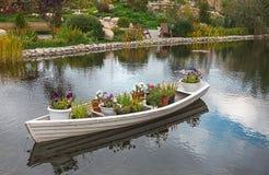 Η φωτογραφία σταθμεύει δημόσια τη βάρκα στοκ φωτογραφία
