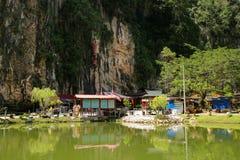 Η φύση της Μαλαισίας Ipoh Perak τοποθετεί Στοκ Εικόνα