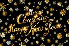 Η Χαρούμενα Χριστούγεννα και χρυσός λαμπρός καλής χρονιάς ακτινοβολούν Καλλιγραφία τυπογραφική στο χρυσό υπόβαθρο Χριστουγέννων μ διανυσματική απεικόνιση