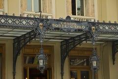 Η χαρτοπαικτική λέσχη Μόντε Κάρλο στο Μονακό Στοκ Εικόνες