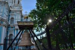 Η χριστιανική εκκλησία με το κουδούνι Στοκ Εικόνες