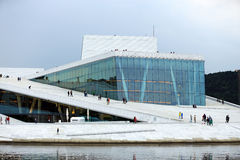 Η Όπερα του Όσλο Στοκ εικόνες με δικαίωμα ελεύθερης χρήσης