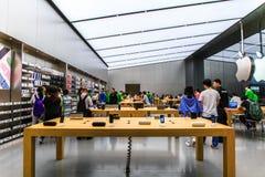 Η Apple Store στο χωριό China Στοκ Φωτογραφία